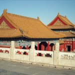 Bejing, China: The Forbidden City