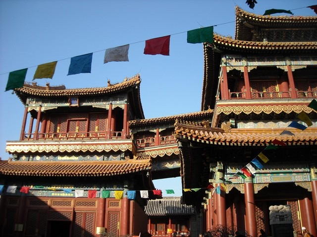 Beijing, China: Temple