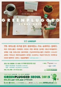 Greenplugged Festival 2015 poster