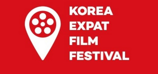 Korea Expat Film Festival Logo