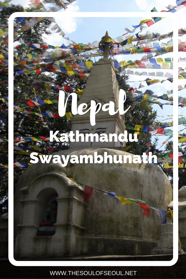 Swayambhunath, Kathmandu, Nepal: Two girls take on Nepal: We walked up 365 steps while monkeys clamored all around the path and statues leading up to the stupa.Female travel bloggers. The things you MUST SEE in Kathmandu.