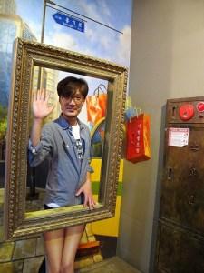 Hongdae, Seoul, Korea: Trickeye Museum
