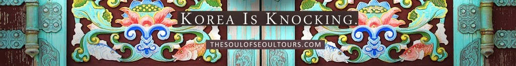 The Soul of Seoul Tours banner