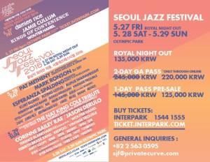 Seoul Jazz Festival 2016