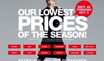 Macy's – Lowest Prices of the Season – Small Appliances, Towels & More!