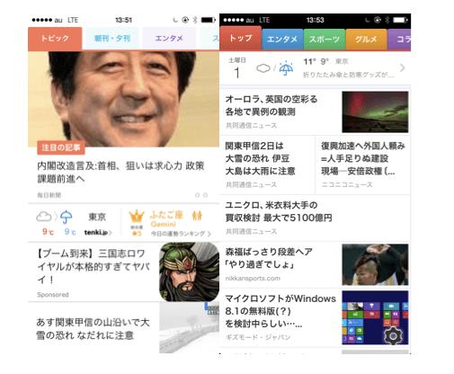 スクリーンショット 2014-03-01 14.30.21