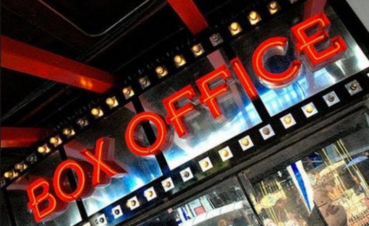 Box Office Art