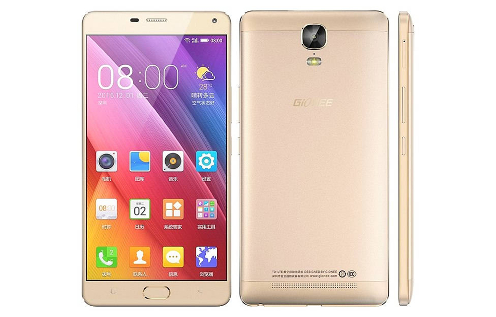 Gionee Marathon M5 Plus Launched at Rs. 26,999