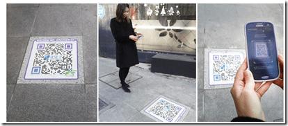Barcode on sidewalk in Gangnam-gu Office