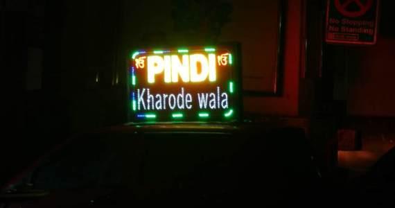 pindiwala