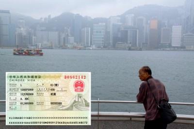 How to get a China tourist visa in Hong Kong