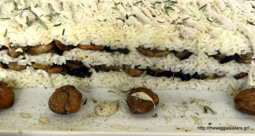 Ρύζι με μανιτάρια κ κρέμα κάστανο