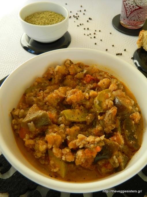 Λαχανικά στην κατσαρόλα