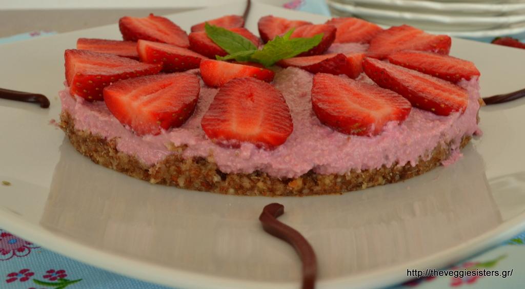 Μια αλλιώτικη τάρτα φράουλας