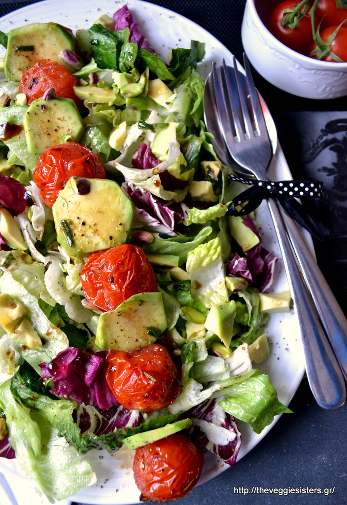Πράσινη σαλάτα με αβοκάντο κ ψητά ντοματίνια