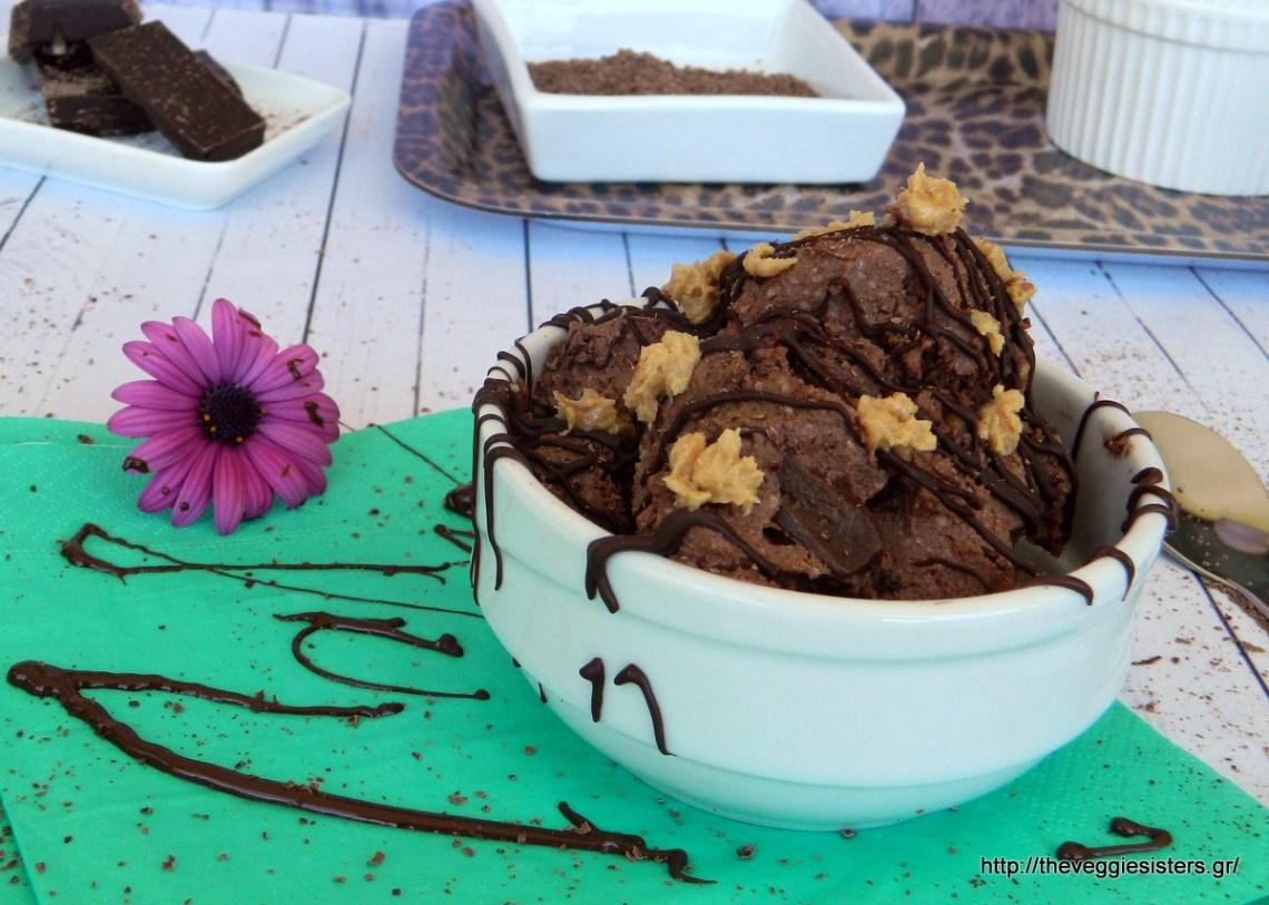 Νηστίσιμο παγωτό με σοκολάτα και φυστικοβούτυρο – Vegan chocolate peanut butter icecream
