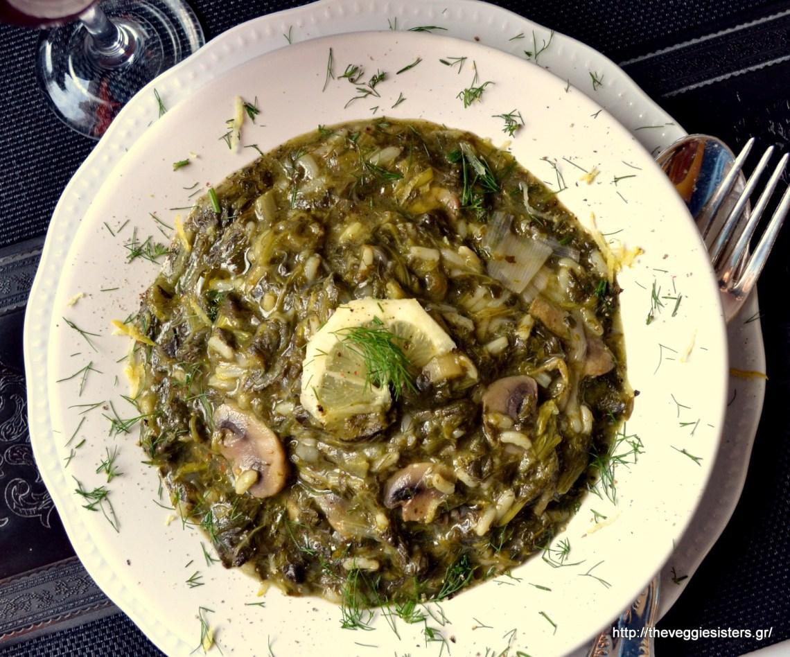 Νηστίσιμη μυρωδάτη μαγειρίτσα με μανιτάρια