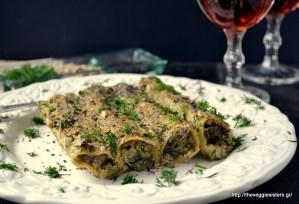 Κανελόνια με μανιτάρια, πράσα κ κρέμα από ηλιόσπορο: πεντανόστιμα κ χωρίς ίχνος αλατιού! – Saltless veggie stuffed canelloni with sunflower seed cream