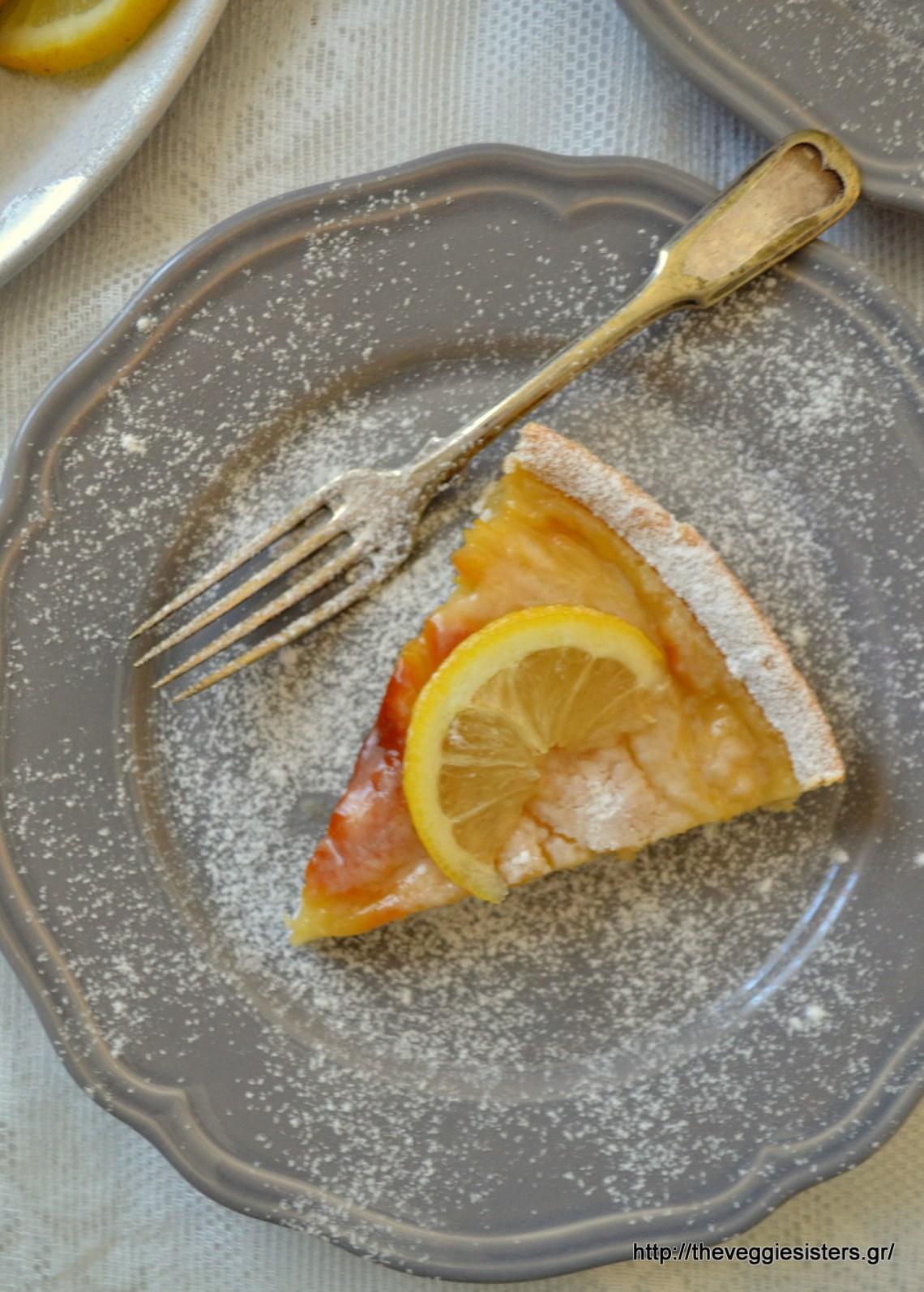 Νηστίσιμη τάρτα λεμονιού