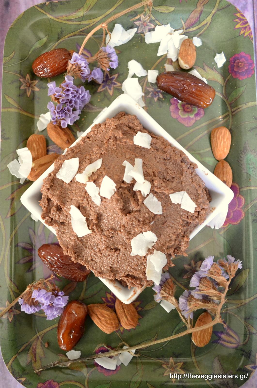 Σοκολατένιο άλειμμα καρύδας