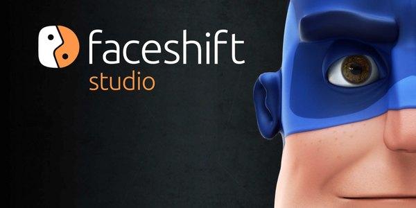 faceshift studio