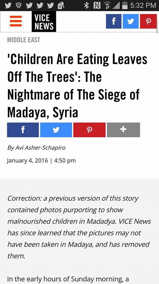Madaya Vice screenshot