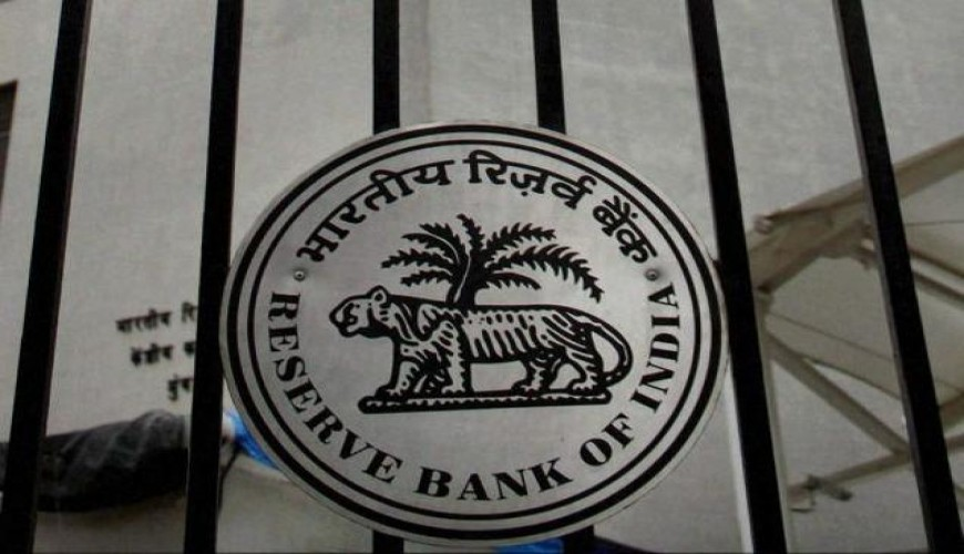 The Reserve Bank of India. Photo: PTI.
