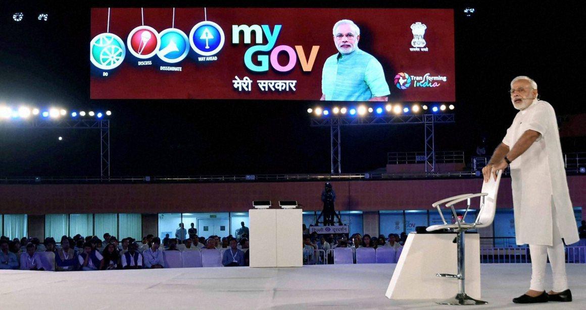 New Delhi: Prime Minister Narendra Modi speaks at the 2nd Year Anniversary celebrations of MyGov, in New Delhi on Saturday.PTI Photo(PTI8_6_2016_000208B)