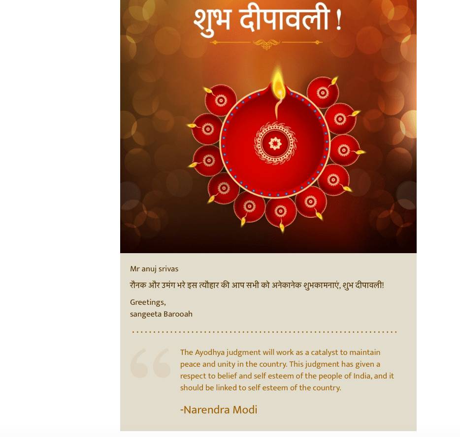 Diwali greetings that can be sent along with the prime minister's quote on the Ayodhya judgement