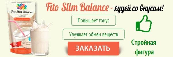Как правильно замочить гречку в кефире для похудения
