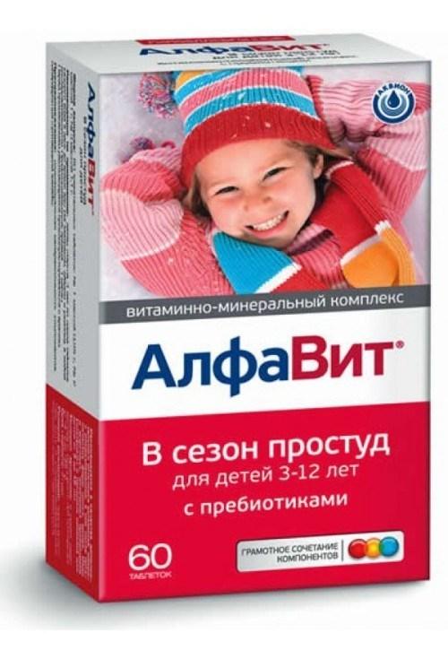 Витамины для детей от 3