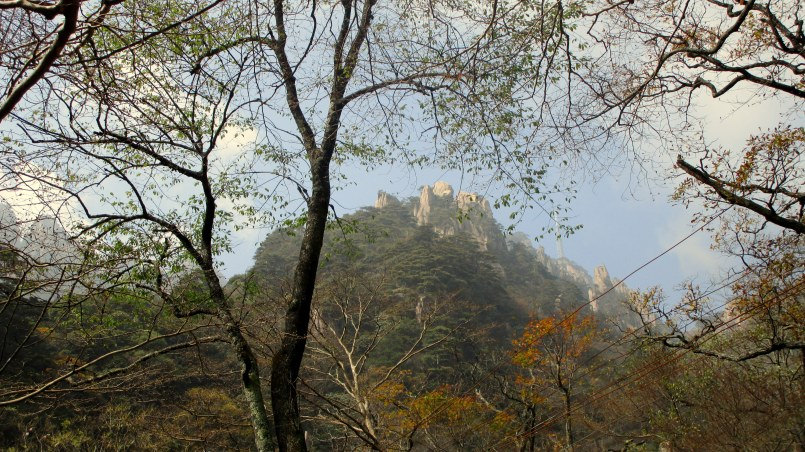 Huang Shan - The Yellow Mountain - seen when on a two hours climb down the stairs.