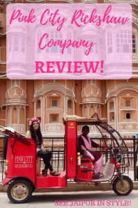 Pink City Rickshaw Company review