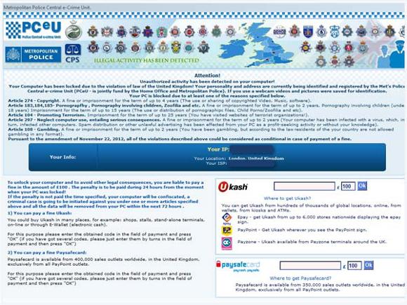 PCeU Police Central e-crime Unit Virus