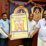 MAHA SAMPROKSHANA OF SRI KONETIRAYA DEVASTHANAM FROM AUGUST 4 to 7