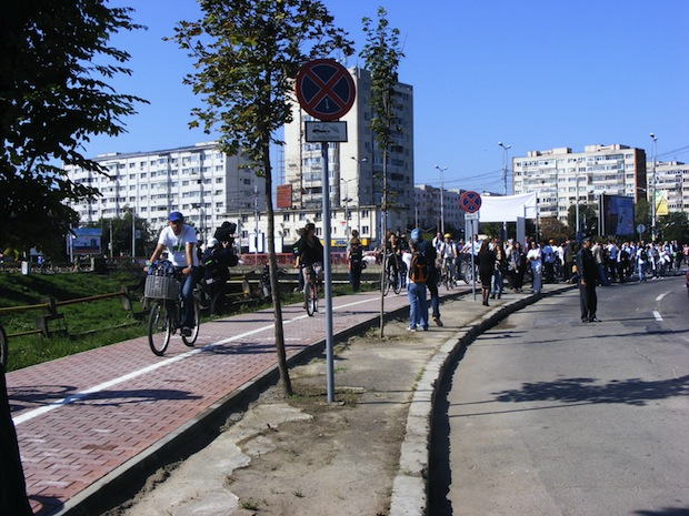 sustainable cities bucharest