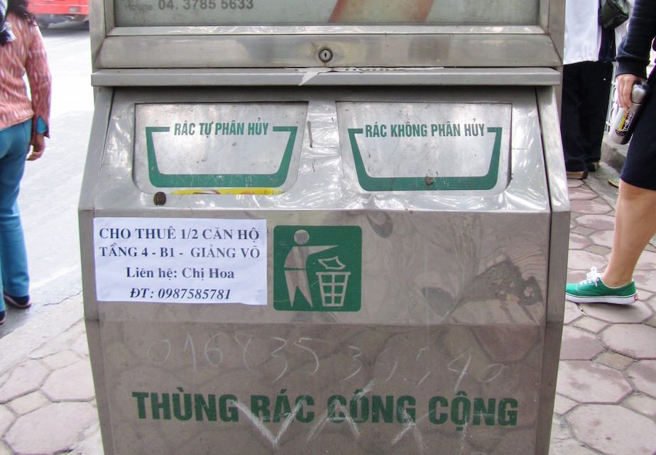 'Public trash bin' Dual compartment bin providing biodegradable and non-biodegradable options, Kim Ma Street, Hanoi
