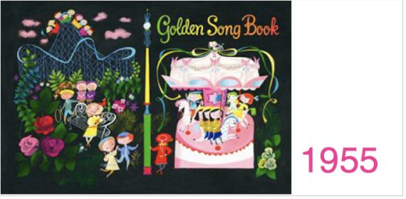 goldensongbook