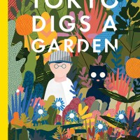 tokyo digs a garden + interview with jon-erik lappano and kellen hatanaka