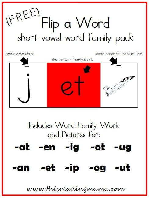 FREE Flip a Word Short Vowel Word Family Pack | This Reading Mama