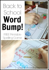 Back to School Word Bump - a free printable spelling game