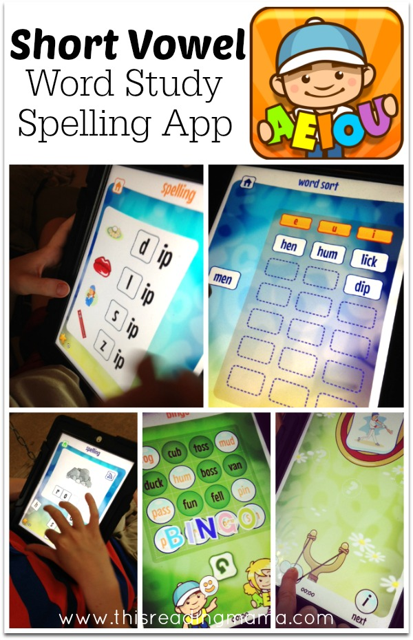Short Vowel Word Study App - This Reading Mama