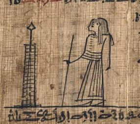 Enoch's Pillar