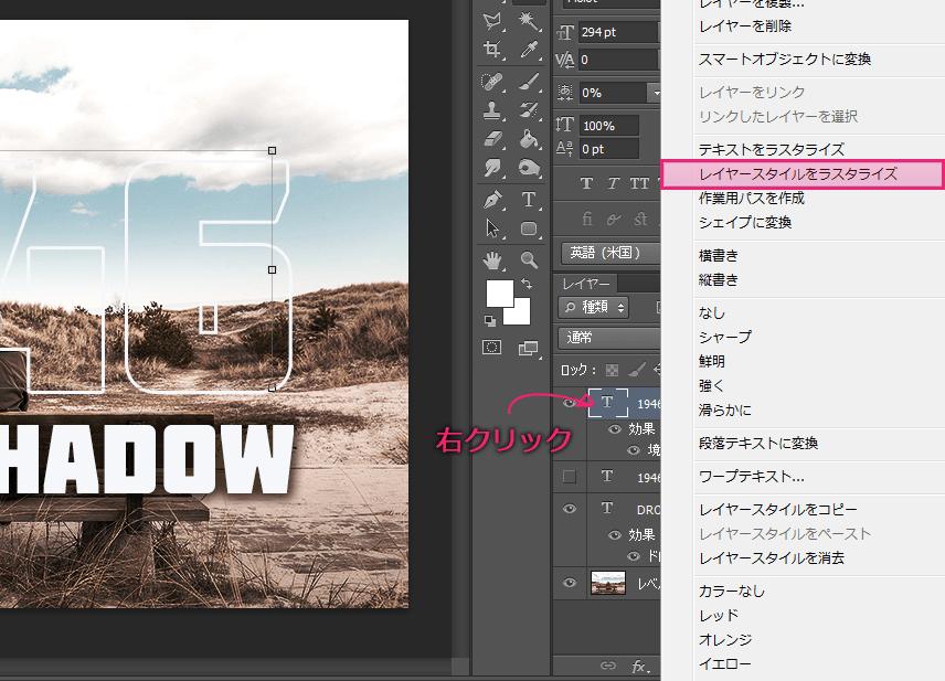 drop-shadow111