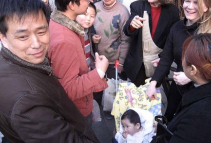 Crowdfamily
