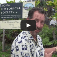 """""""Hawaii Video:  Visiting H.N Greenwell Store Historic Site in Kona"""""""