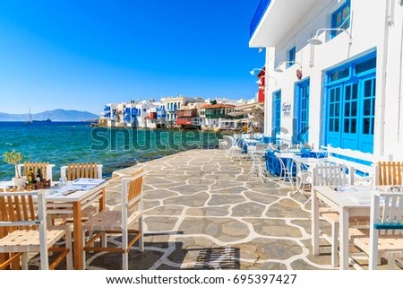MYKONOS ISLAND GREECE MAY 16 2016 Stock Photo  Royalty Free     MYKONOS ISLAND  GREECE   MAY 16  2016  Typical Greek tavern in Little Venice