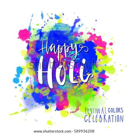Holi invitation card invitationswedd watercolor happy holi invitation card vector stock 2018 stopboris Image collections