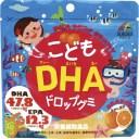 こどもDHAドロップグミ 440920【健康食品・サプリメント 栄養補助食品 dha】[tr]