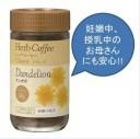 【GET! 生活の木 タンポポ インスタント クラシック S(50g)】 たんぽぽ茶 タンポポ茶